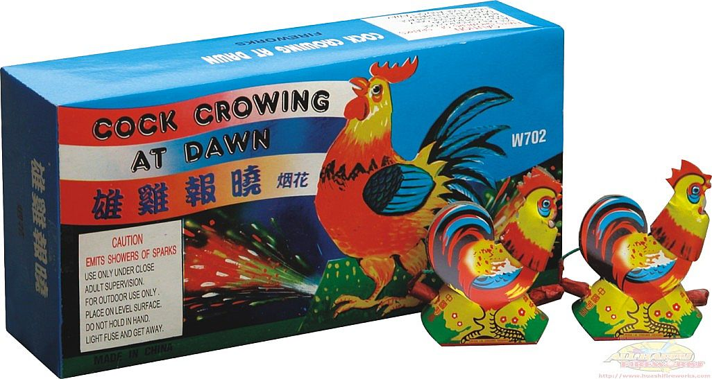 Cock Crwing At Dawn