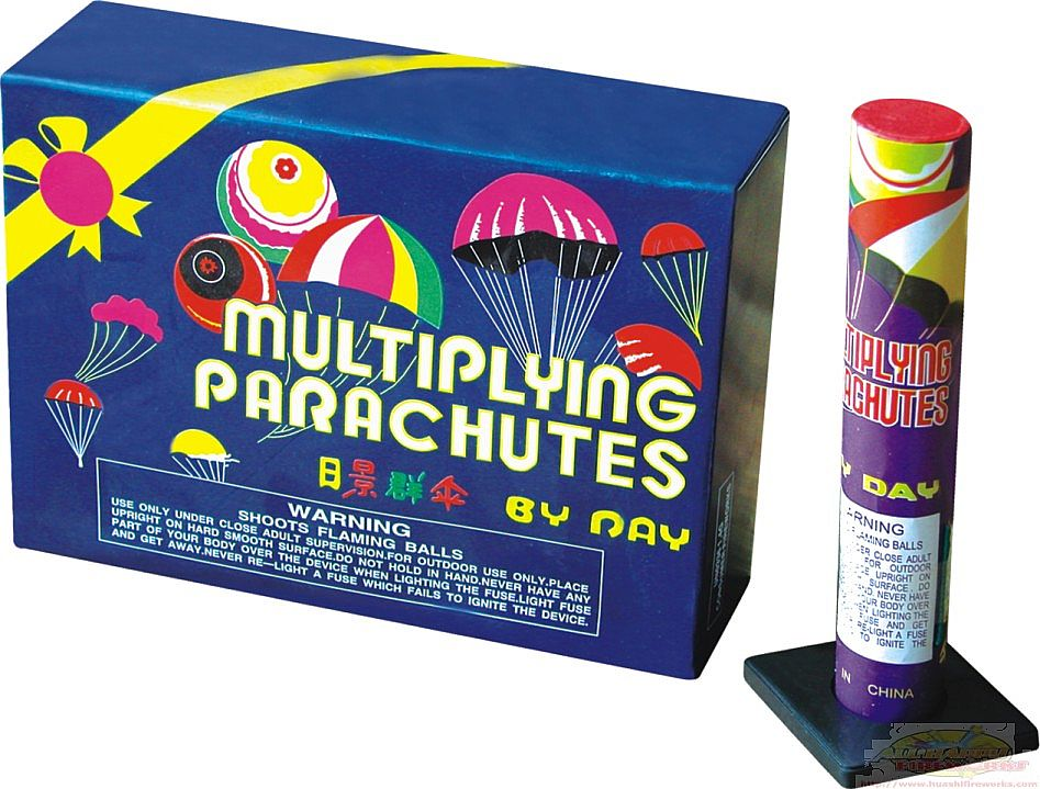 7 Color Parachutes